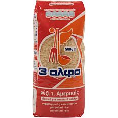 Ρύζι 3 ΑΛΦΑ parboiled τύπου Αμερικής (500g)