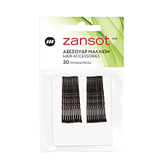 Τσιμπιδάκι ZANSOT κλασικό μαύρο, μικρό