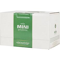 Ούζο MINI μινιατούρα (50ml)