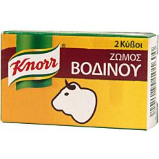 Ζωμός KNORR βοδινού (1lt)
