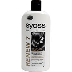 Μαλακτική κρέμα SYOSS renew (500ml)