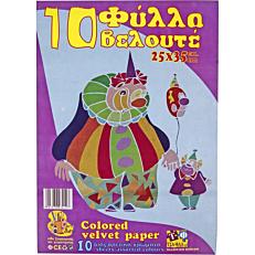 Μπλοκ βελουτέ 10 φύλλα 25x35cm