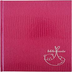 Βιβλίο ευχών βάπτισης 23x25cm