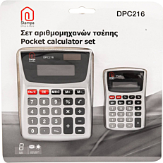 Αριθμομηχανή STAMPA DPC216 τσέπης και επιτραπέζια