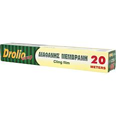Μεμβράνη DROLIO ΓΙΑ ΕΠΑΓΓΕΛΜΑΤΙΕΣ 20m x 30cm