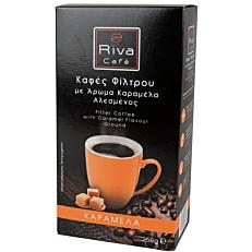 Καφές RIVA CAFÉ φίλτρου καραμέλα (250g)