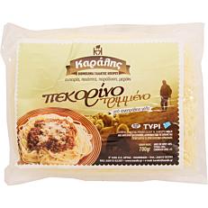 Τυρί ΚΑΡΑΛΗΣ πεκορίνο τριμμένο (700g)