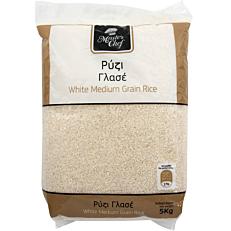 Ρύζι MASTER CHEF γλασέ (5kg)