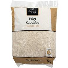 Ρύζι MASTER CHEF καρολίνα (5kg)