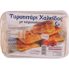 Πίτα τυροπιτάρι ατομική με χειροποίητο φύλλο Χαλκίδας κατεψυγμένο (2τεμ.)