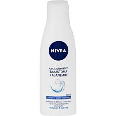 Γαλάκτωμα καθαρισμού NIVEA refreshing (200ml)