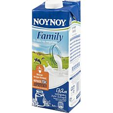 Γάλα ΝΟΥΝΟΥ Family υψηλής παστερίωσης πλήρες 3,6% λιπαρά (1lt)