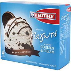 Μείγμα ΓΙΩΤΗΣ παγωτό με γεύση cookies & cream (497g)