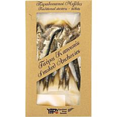Γαύρος YPSILON καπνιστός (85g)