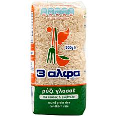 Ρύζι 3 ΑΛΦΑ γλασέ (500g)