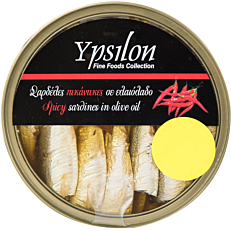 Κονσέρβα YPSILON FINE FOODS σαρδέλες με τσίλι (120g)