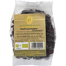 Cranberries ΘΡΕΨΙΣ αποξηραμένα βιολογικό (bio) (200g)