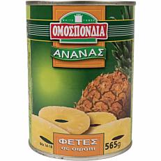 Κομπόστα ΟΜΟΣΠΟΝΔΙΑ ανανάς φέτες σε σιρόπι (340g)
