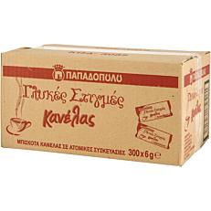 Μπισκότα ΠΑΠΑΔΟΠΟΥΛΟΥ γλυκές στιγμές κανέλα (300τεμ.)