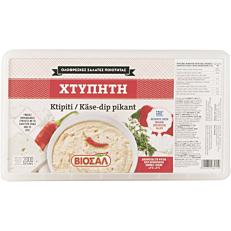 Σαλάτα χτυπητή ΒΙΟΣΑΛ (2kg)