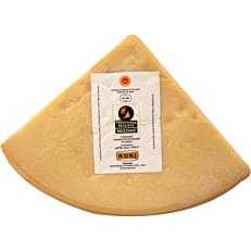 Τυρί BONI παρμεζάνα reggiano Α' ωρίμανσης (~4kg)