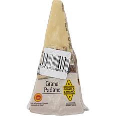 Τυρί AMBROSI grana padano (~300g)