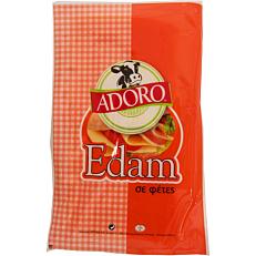 Τυρί ADORO edam σε φέτες Γερμανίας (~1kg)