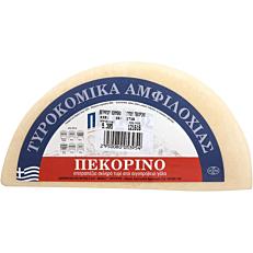 Τυρί ΠΕΤΡΑΤΟΣ πεκορίνο (~5kg)