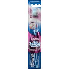 Οδοντόβουρτσα ORAL B ultra thin progum