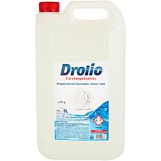 Απορρυπαντικό DROLIO ΓΙΑ ΕΠΑΓΓΕΛΜΑΤΙΕΣ πλυντηρίου πιάτων (5lt)