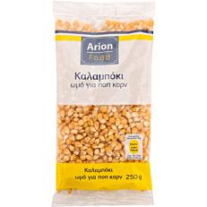 Καλαμπόκι ARION FOOD ωμό για ποπ κορν (250g)