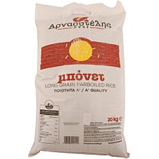 Ρύζι ΑΡΝΑΟΥΤΕΛΗΣ μπονέτ (20kg)