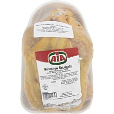 Κοτόπουλο AIA ολόκληρο συσκευασμένο Ιταλίας (1kg)