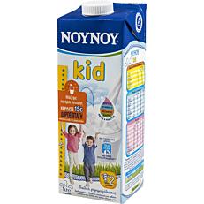 Ρόφημα γάλακτος ΝΟΥΝΟΥ kid υψηλής παστερίωσης +2 ετών (1lt)