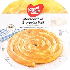 Στριφτάρι ΧΡΥΣΗ ΖΥΜΗ Μακεδονίτικο με τυρί κατεψυγμένο (850g)
