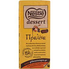 Κουβερτούρα NESTLE dessert πραλίνα (170g)
