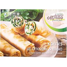 Κρέπα CASTELLO με σπανάκι και τυρί κατεψυγμένη 400g (5τεμ.)