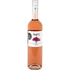 Οίνος ροζέ Άκρες ΚΤΗΜΑ ΣΚΟΥΡΑ ξηρός (750ml)