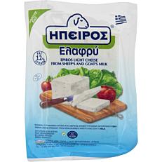 Λευκό τυρί ΗΠΕΙΡΟΣ ελαφρύ σε άλμη (200g)