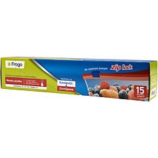 Σακούλες τροφίμων FROGO zip 27x27cm (15τεμ.)