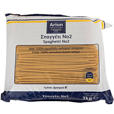 Μακαρόνια ARION FOOD σπαγγέτι Νο.2 - παστίτσιο (3kg)