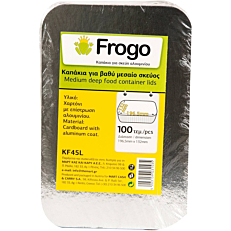 Καπάκια FROGO σκεύους KF45L (100τεμ.)