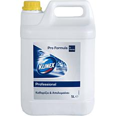 Καθαριστικό και απολυμαντικό KLINEX professional active gel, υγρό (5lt)