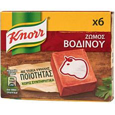 Ζωμός KNORR βοδινού (3lt)