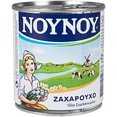 Γάλα ΝΟΥΝΟΥ ζαχαρούχο (397g)