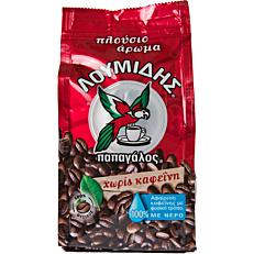 Καφές ΛΟΥΜΙΔΗΣ παπαγάλος decaf ελληνικός (96g)