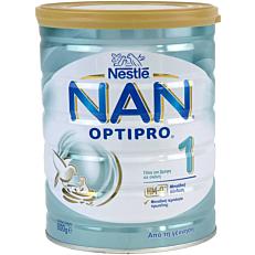 Γάλα σε σκόνη NESTLE NAN 1 για παιδιά 1ης βρεφικής ηλικίας (800g)