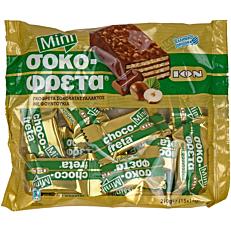 Γκοφρέτα ΙΟΝ σοκοφρέτα Mini γάλακτος με φουντούκι (210g)