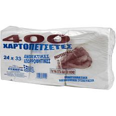 Χαρτοπετσέτες ΕΥΔΩΡΟ λευκές 24x33cm 400φύλλα