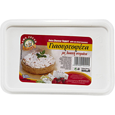 Γιαουρτοφέτα ΑΛΦΑ ΓΕΥΣΗ με λιαστή ντομάτα (900g)